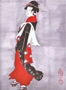 Courtesan Walking - SOLD